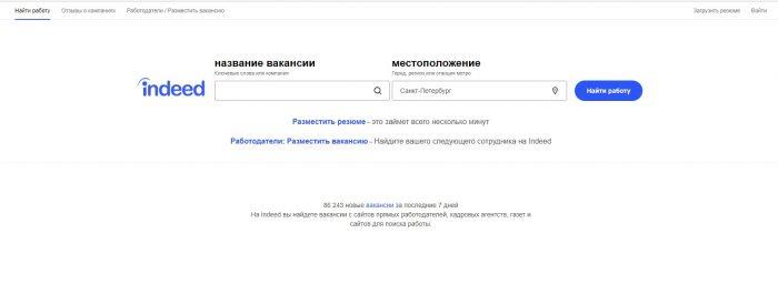 Скриншот сайта indeed