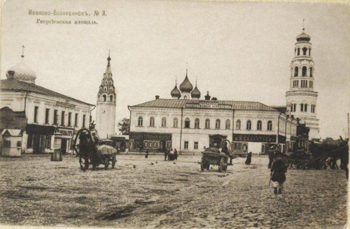 фото г. Иваново-Вознесенск