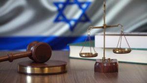 Суд в Израиле