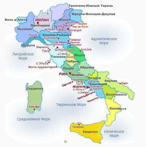 Административная карта Италии