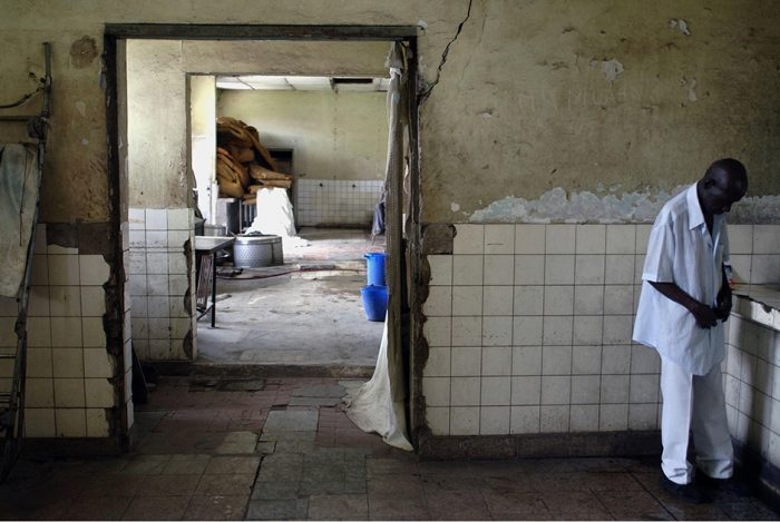 Больница Киншасы, Демократическая Республика Конго
