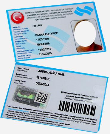 разрешение на работу в Турции.