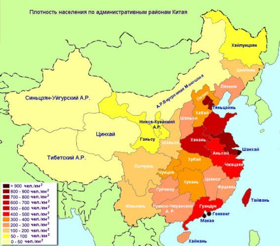 Административная карта Китая