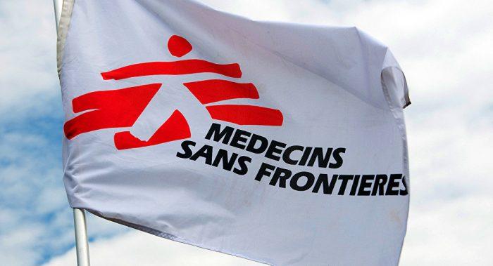 Флаг «Врачи без границ»