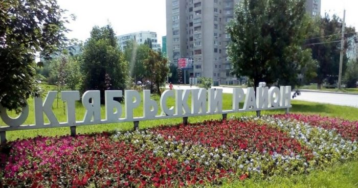 Октябрьский район, город Ростов-на-Дону