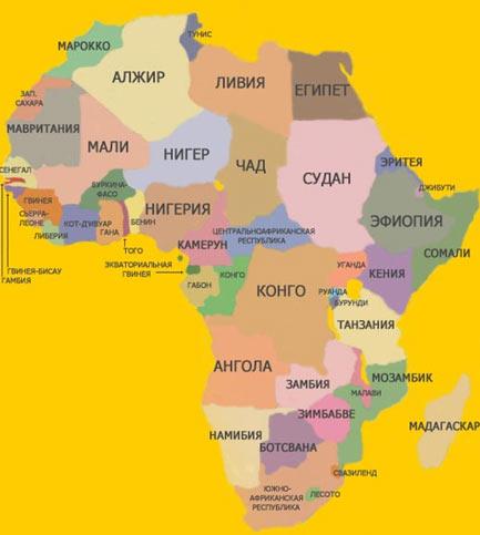 Политическая Карта Африки.