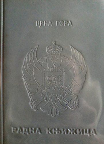 Черногорская трудовая книжка