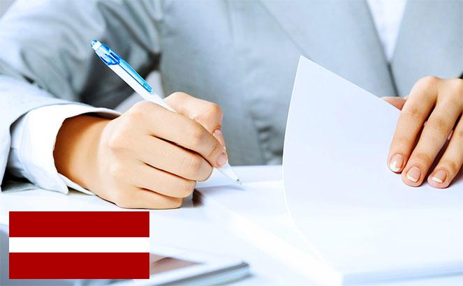 Спонсорское письмо для оформления шенгенской визы в Латвию