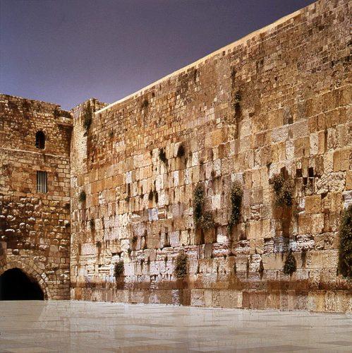 Стена Плача, Израиль