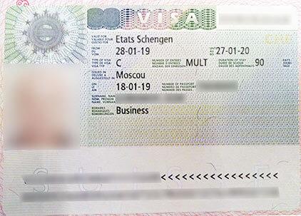 Виза в Швейцарию категории С