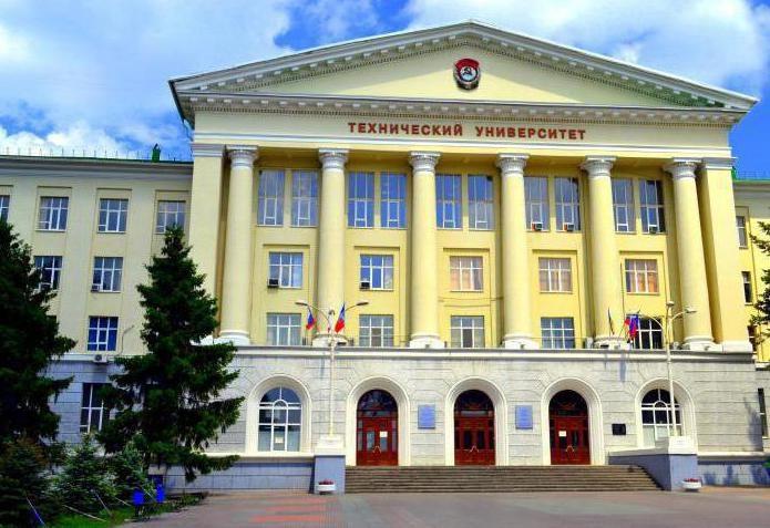 Ростовский Технический Университет