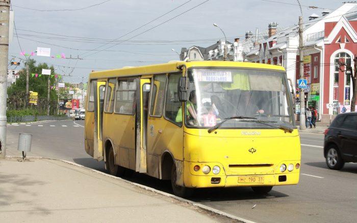 Автобус в Иваново