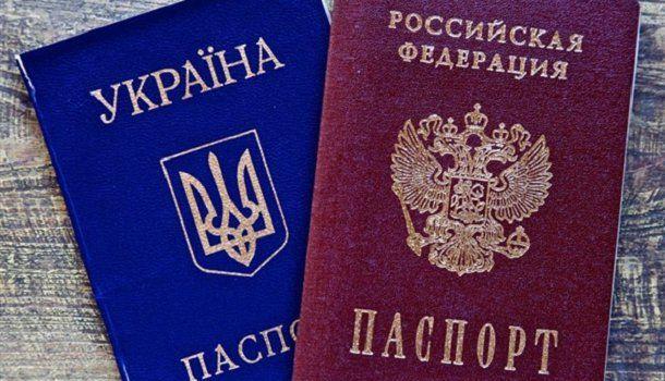 Гражданство РФ для беженцев из Украины