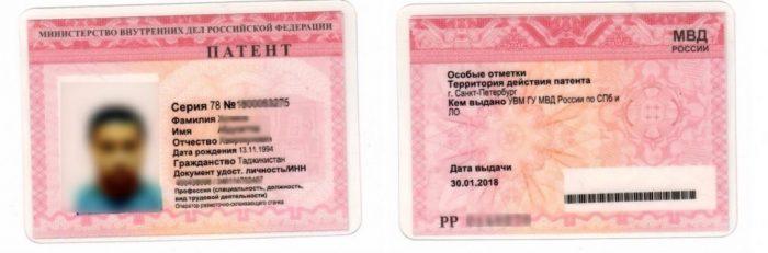 Как узнать ИНН иностранного гражданина по паспорту онлайн на официальном сайте