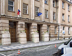 Здание Министерства труда и социальных вопросов Республики Чехия