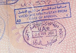 Визовый штамп в Абу-Даби