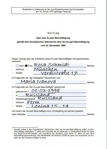 Программа обмена Au Pair World в Германии, США, Франции, Англии и других странах