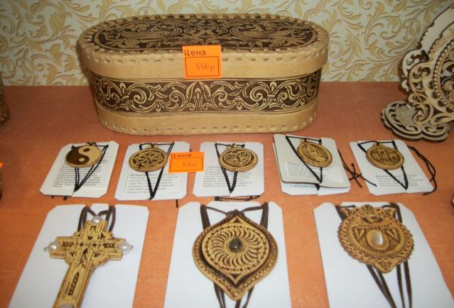 Береста, Иркутск