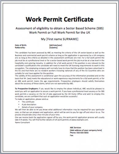 Сертификат для рабочих