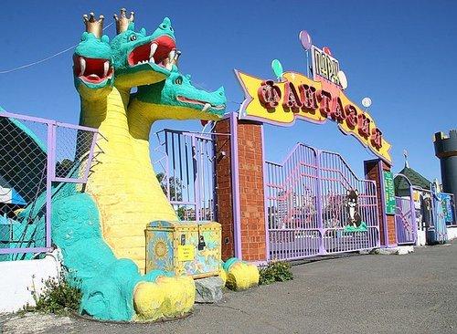 Парк развлечений Фантазия во Владивостоке