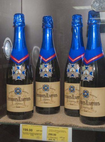Игристые вина из Ростова