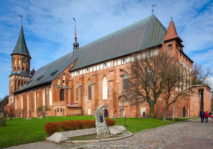 Калининград. Кафедральный собор