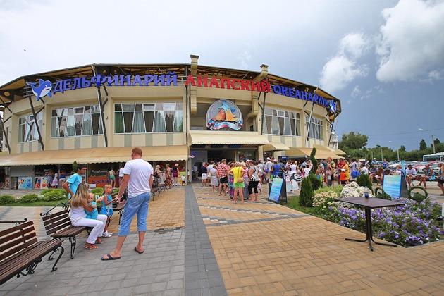 Дельфинарий Немо в Анапе