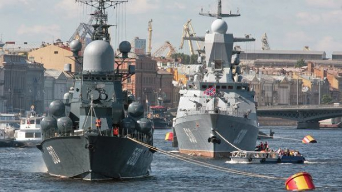 Парад боевых кораблей