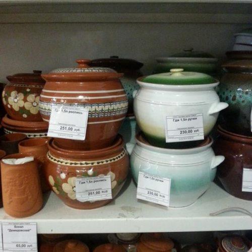 Таволожская керамическая посуда