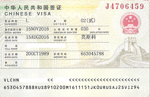 Туристическая виза в Китай (категория L)