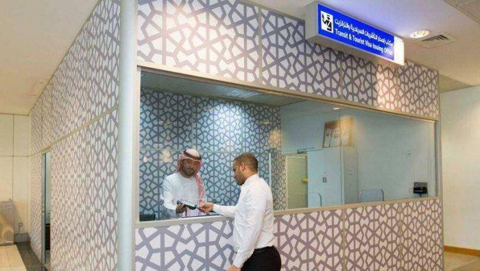 визовая стойка в Абу-Даби