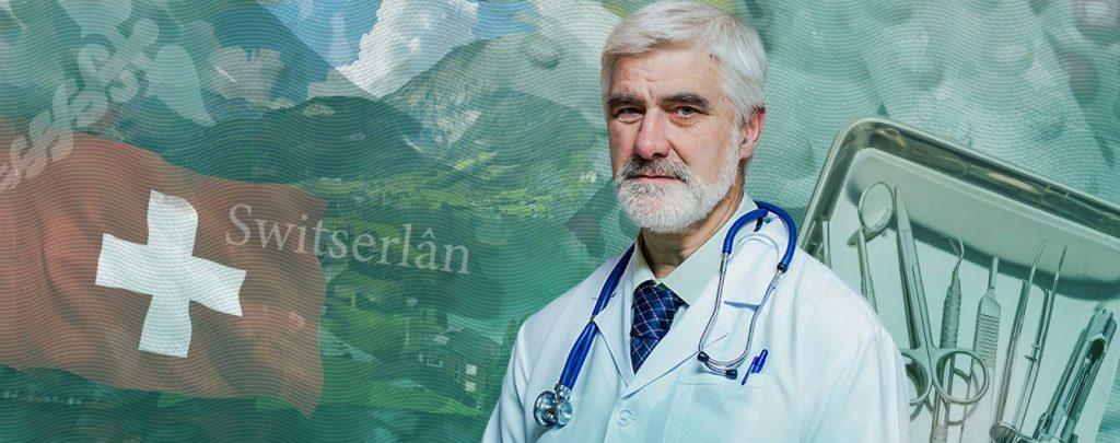 Работа врачом в Швейцарии