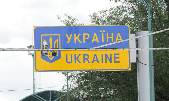 Правила выезда детей на Украину
