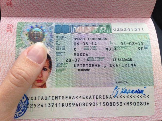 Типы и виды шенгенских для россиян : категории С mult 90 и D