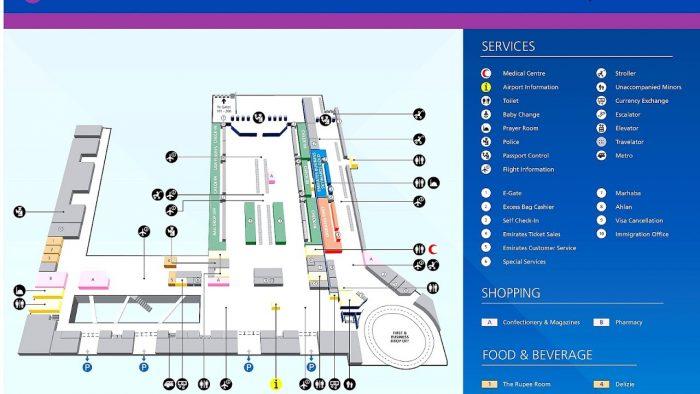 Схема терминала №3