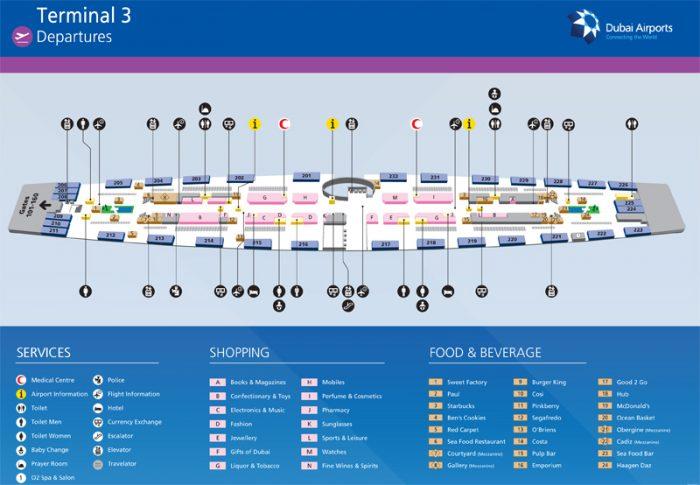 Схема терминала №3 Вылет