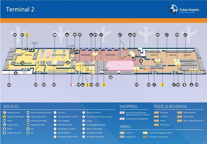 Схема терминала №2 Аэропорт Дубаи