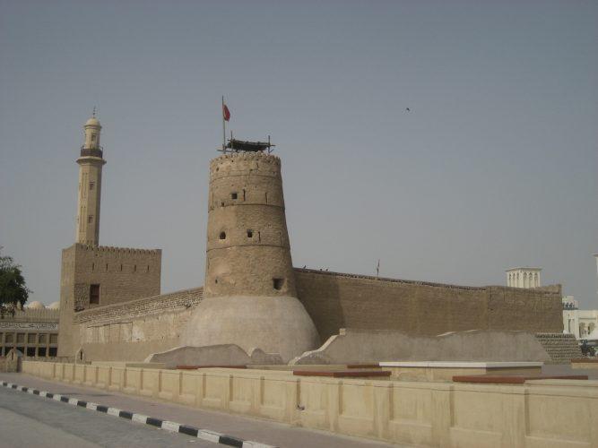 Форт Аль-Фахид