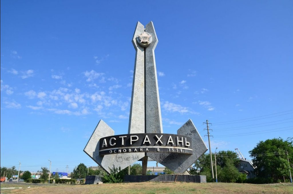 Зарплаты в Астрахани
