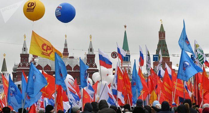 День народного единства на Красной площади