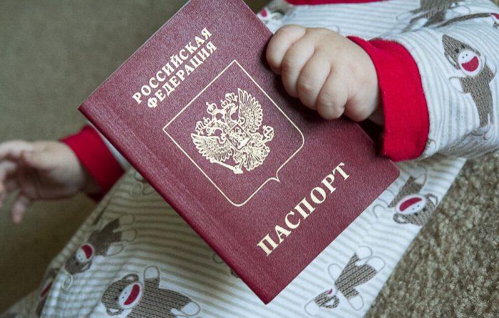 Собственный загранпаспорт ребёнка