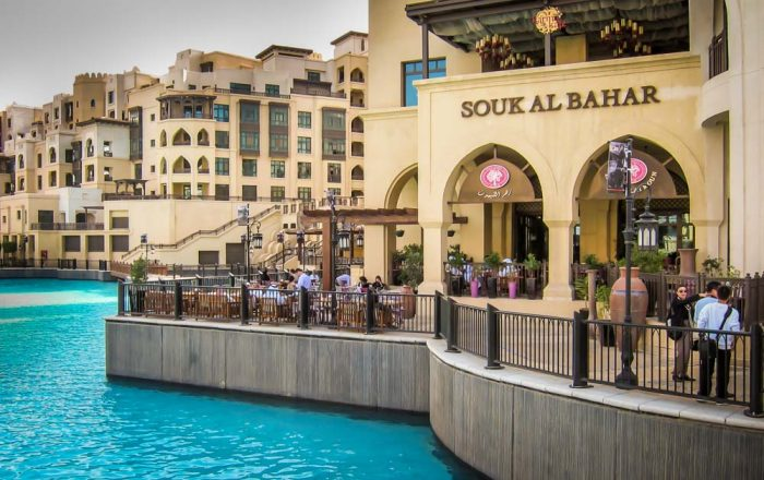 Рынок Al Bahar