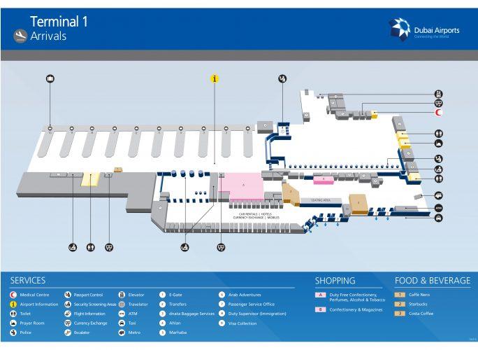 Схема терминала №1 Прилёт