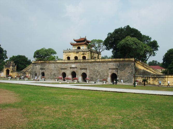 Ханойская цитадель