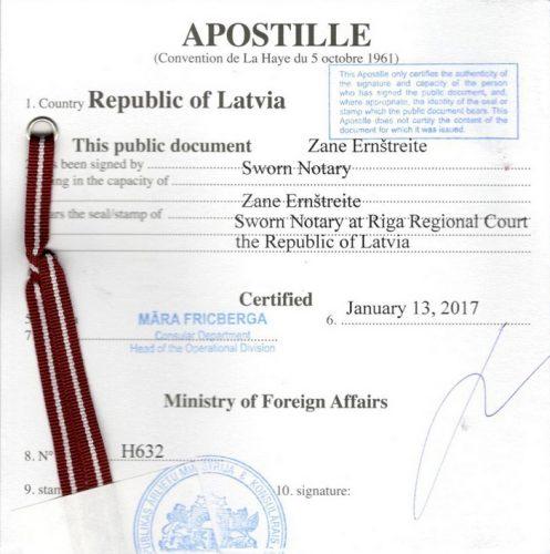 Апостиль в Латвии