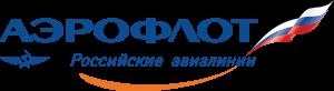 Логотип aeroflot