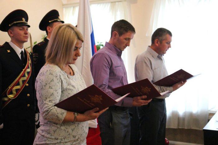 Принятие присяги при получении гражданства РФ