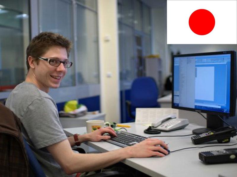 Программисты в Японии