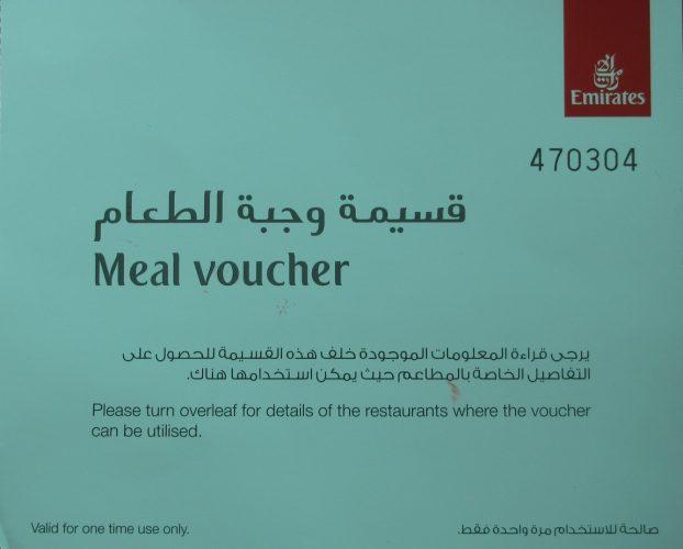 ваучеры на питание компании Emirates
