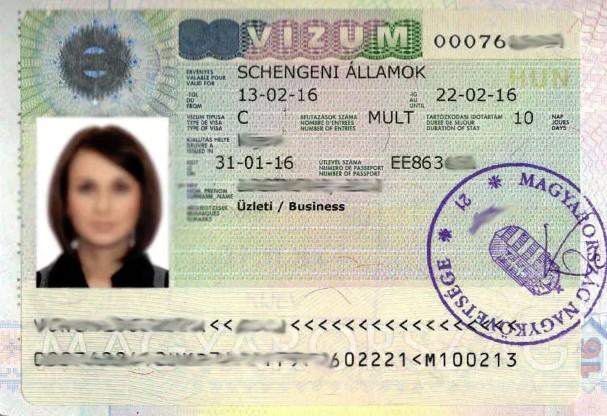 Рабочая виза С в Венгрию